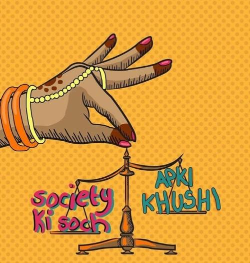 Rishta culture in Pakistan