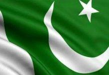 Azadi sales on 14th August