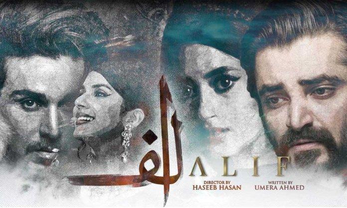 5 pakistani drama osts