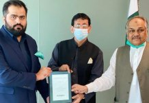 A Global Tech Giant Techstirr Is Coming To Pakistan