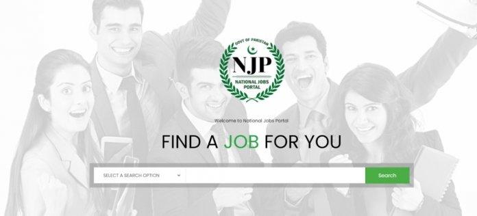 National Jobs Portal Pakistan