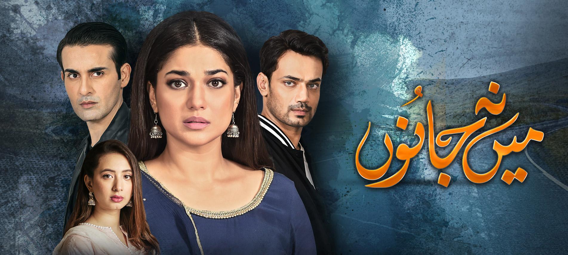 Pakistani dramas
