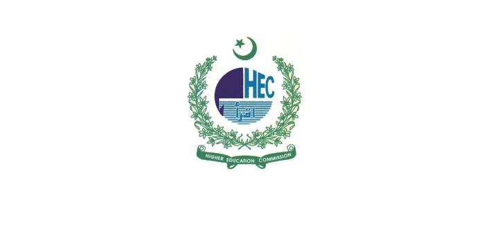 HEC released list of Illegal Universities