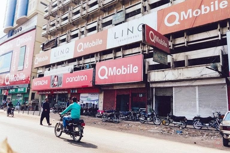 Karachi iPhone Saddar