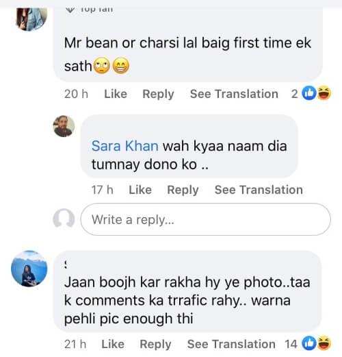aima baig and farhan saeed