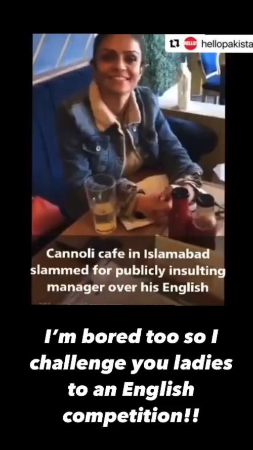shaniera akram cafe soul
