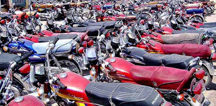 Motorcycle thief jauhar