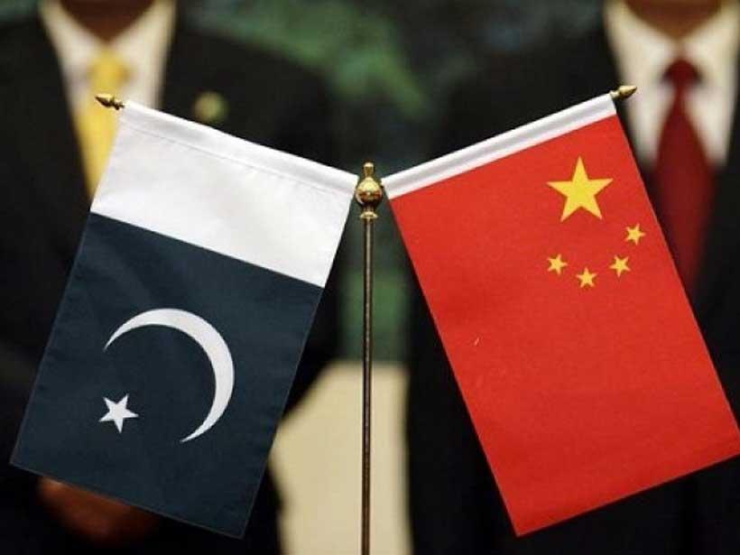 Pak and China new venture