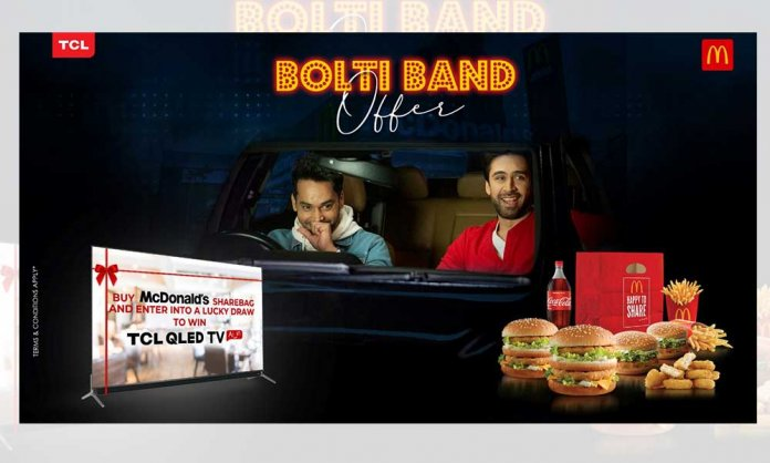 Bolti Band Offer
