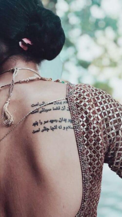 pakistani celebrities tattoos