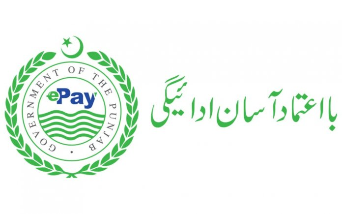 E pay Punjab and the transactions