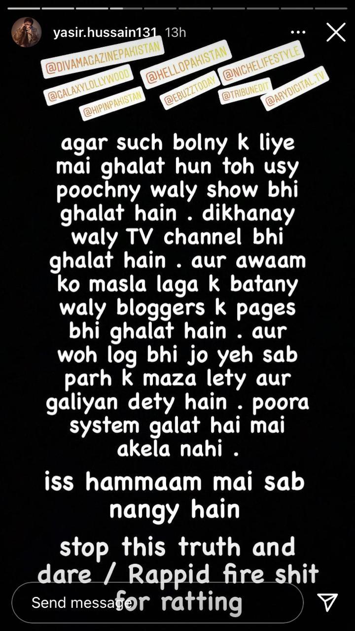 Nausheen Yasir