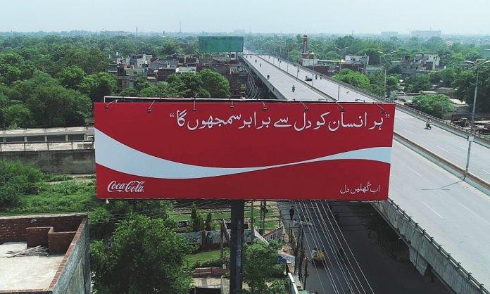 ooh advertising