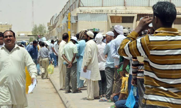 Online Labour contribution of Pakistan