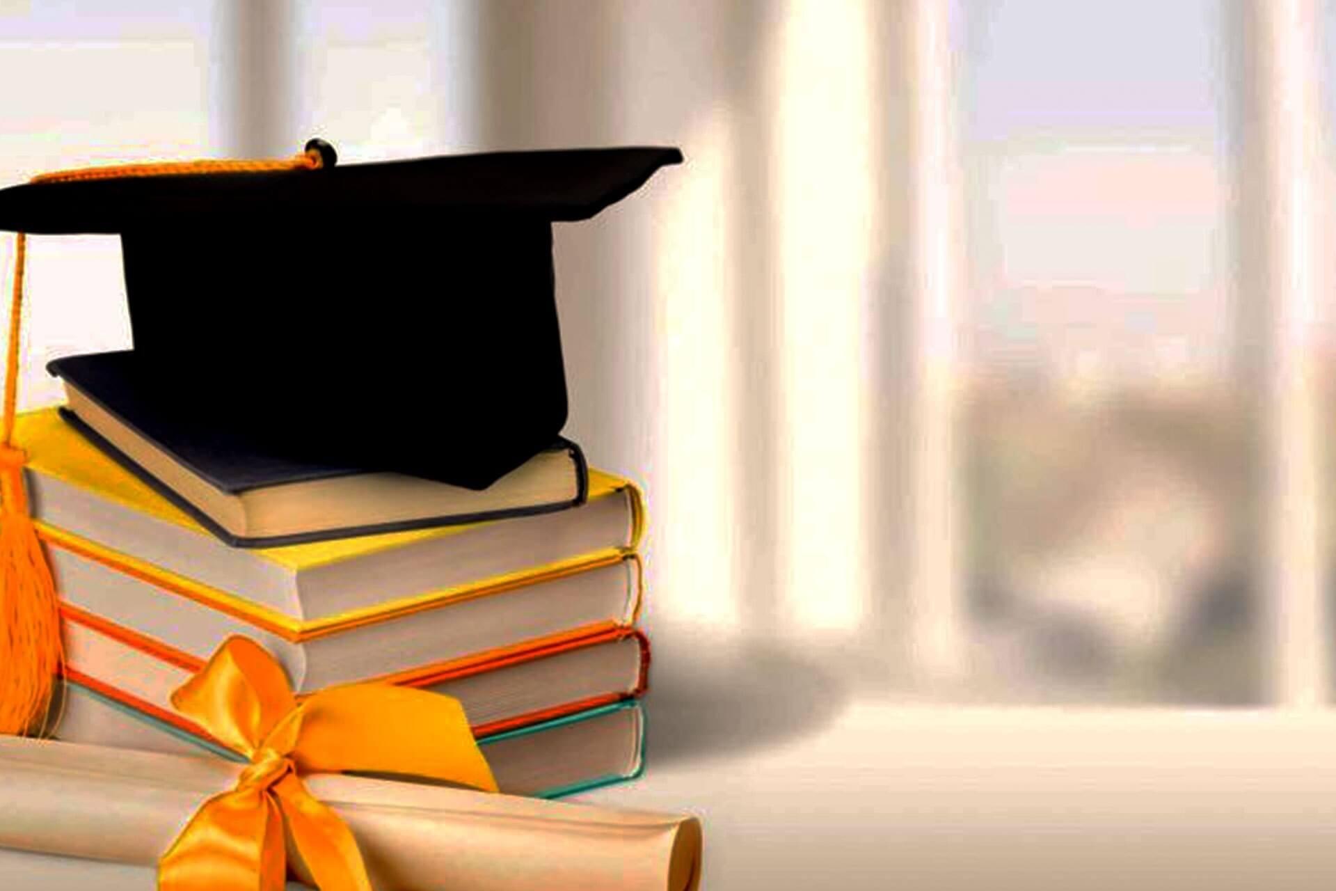 scholarship for pakistan