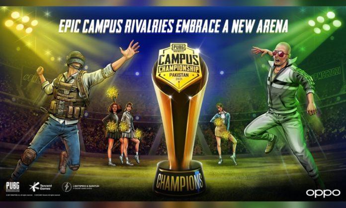PUBG Mobile Campus Championship: 2021 Edition