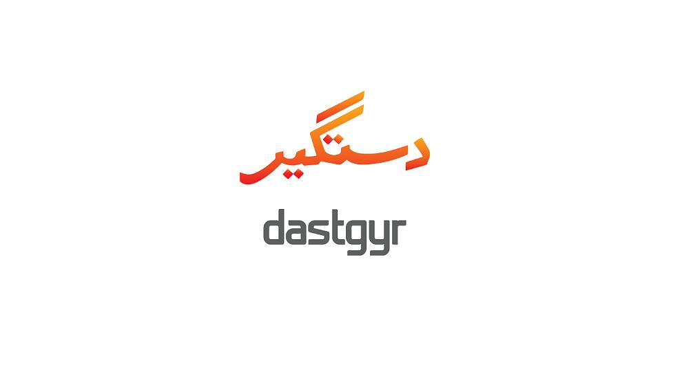 Dastgyr being a new b2b platform