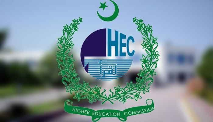 HEC fund for faculty research
