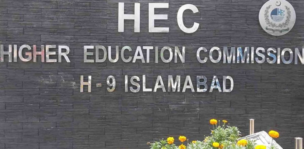 HEC policy for new A level admissions