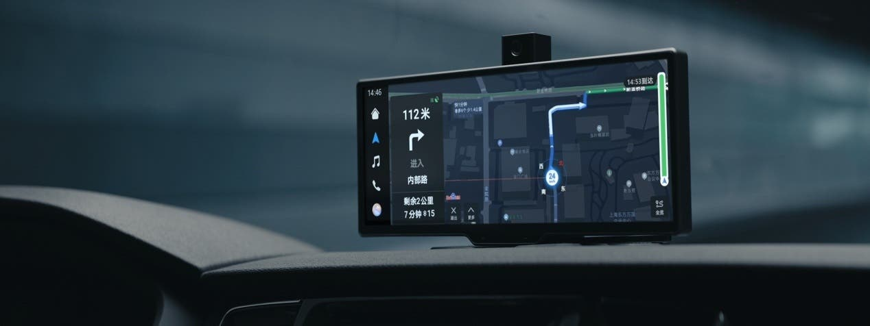 Huawei Smart car rumors about