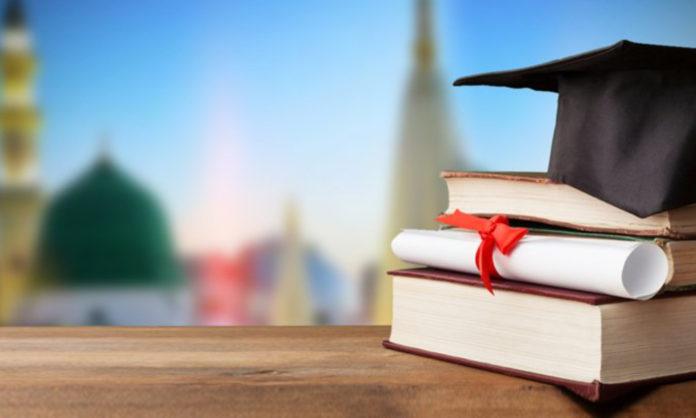 Educational schoalrship by Imran Khan