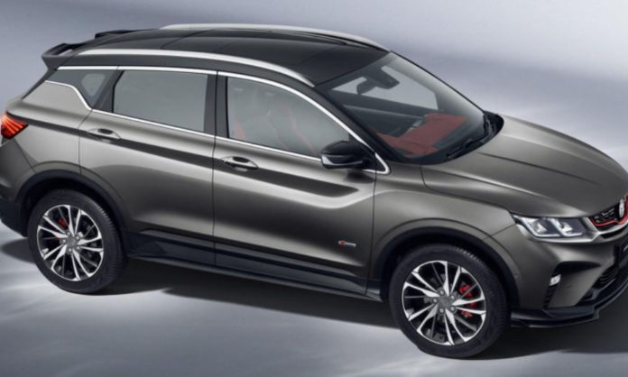 new Proton suv x50 launching