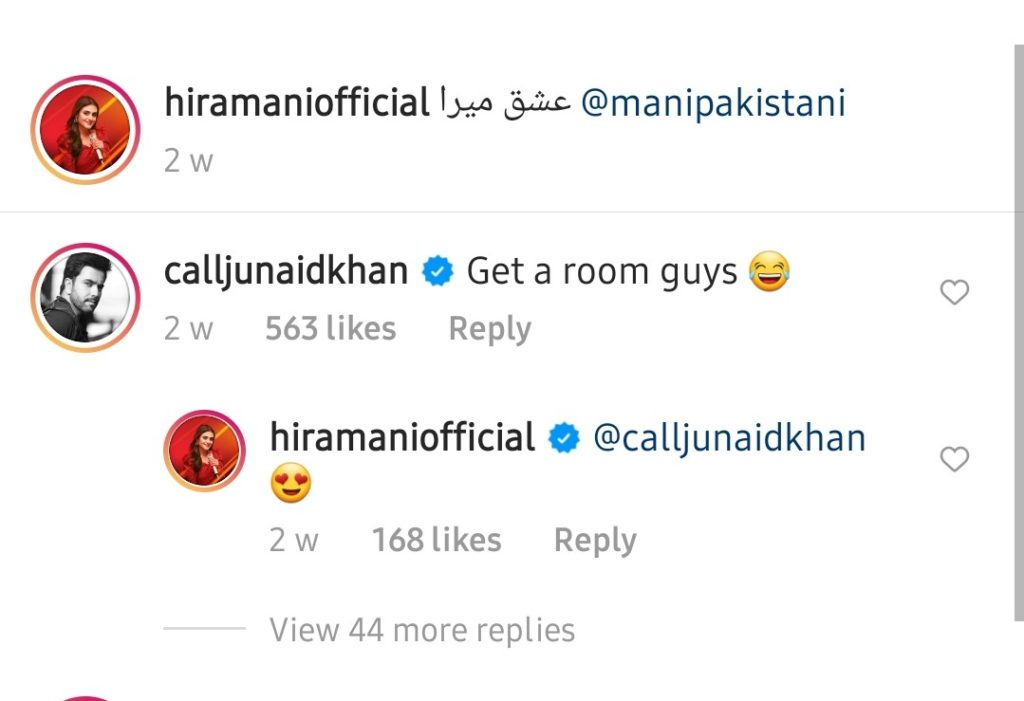 Junaid Khan Asks Hira & Mani To 'Get A Room'