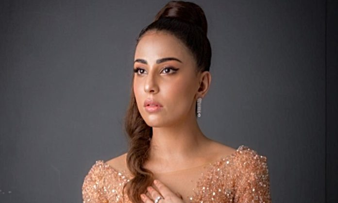 Netizens Can't Stop Praising Ushna Shah's Latest Picture