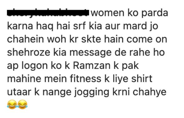 shahroz sabzwari jogging