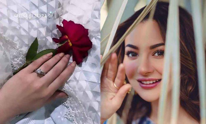 Hania Amir's Engagement