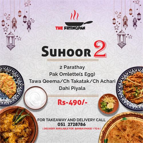 10 Food Deals To Avail This Ramadan 2021
