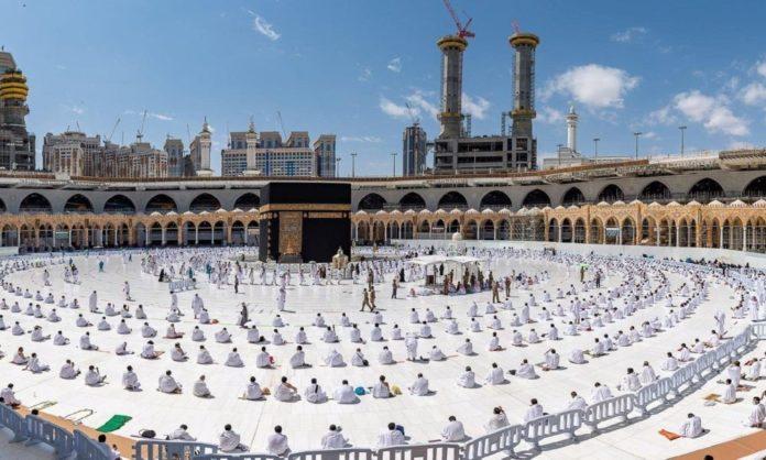 Saudi Arabia Allows Hajj For 60000 People Including Pakistanis