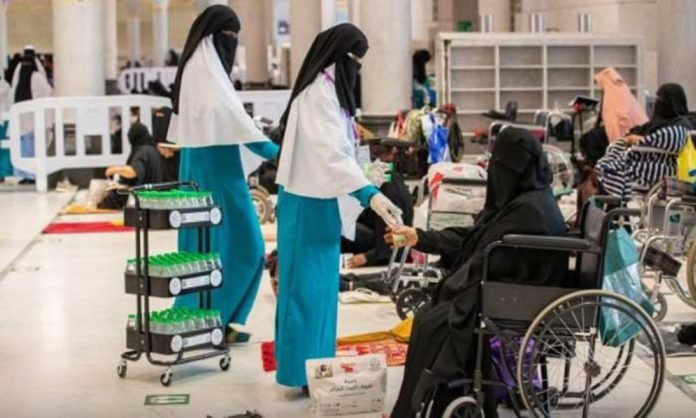 Hundreds Of Female Workers Appointed At Holy Ka'aba