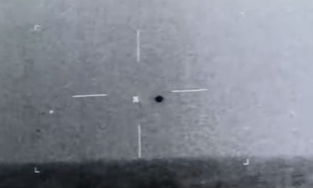 Another Video Of Flying UFO Leaves People Clueless
