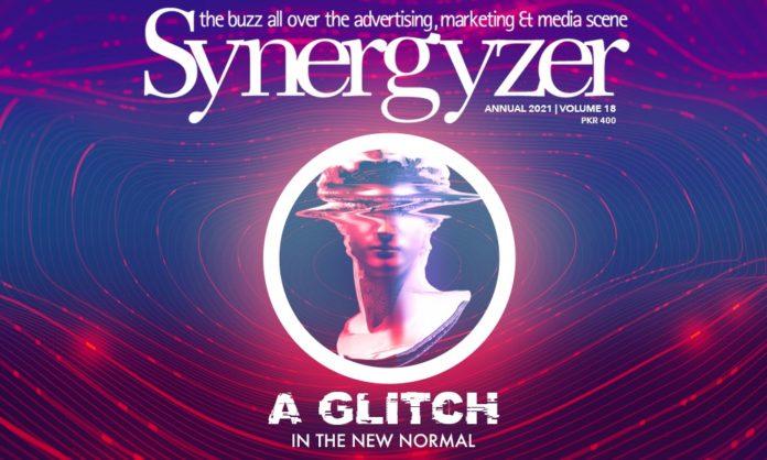Synergyzer