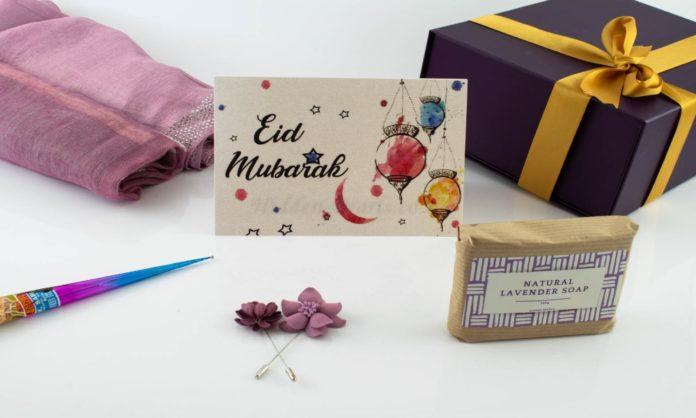 creative gift ideas eid 2021