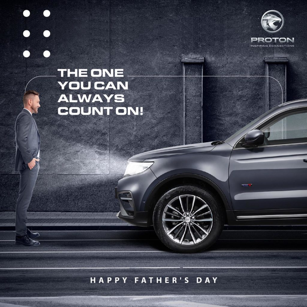 5 Pakistani Father's Day Campaigns That Are Touching Our Hearts
