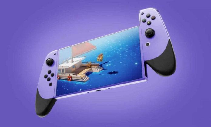 Nintendo switch pro launch now