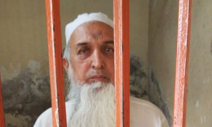 mufti madrasa cleric
