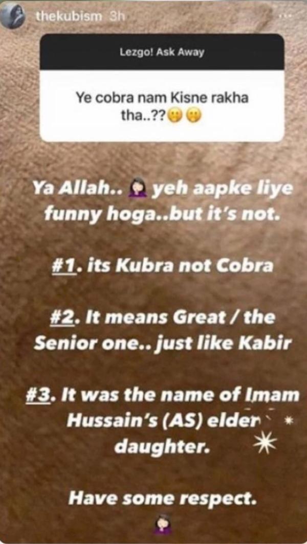 kubra khan troll fun name