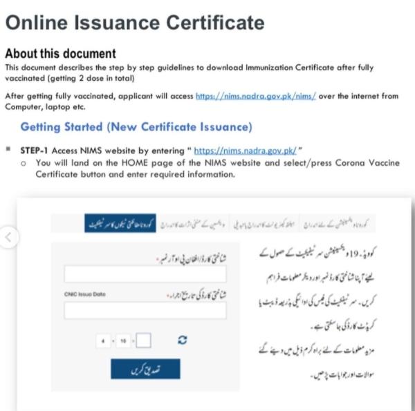covid-19 vaccination certificates