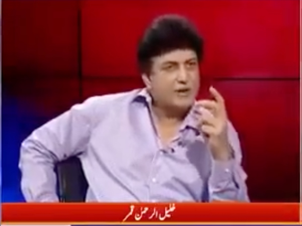 khalil ur rehman pm statement