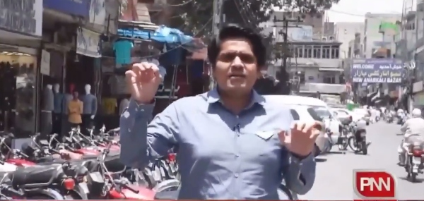 pakistani reporter unrapped candies