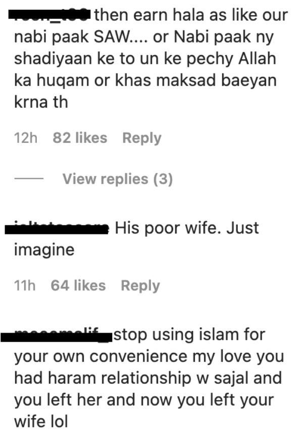 marry more than once feroze khan