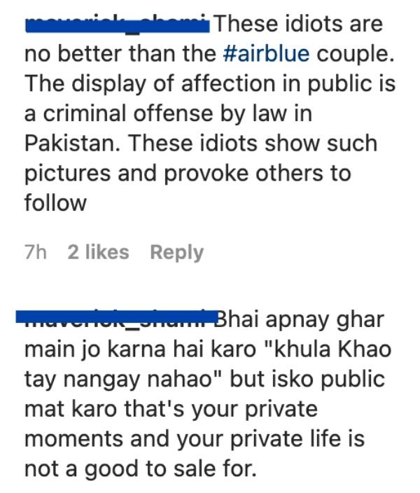 sohai ali abro husband bashed