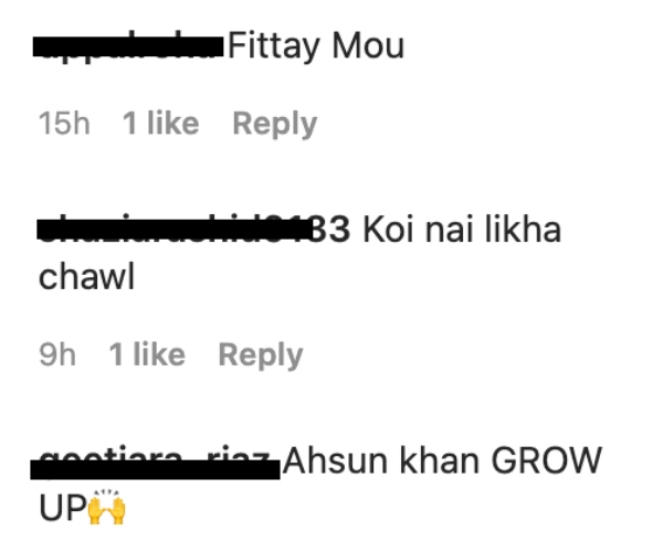 ahsan khan attacked unique goat