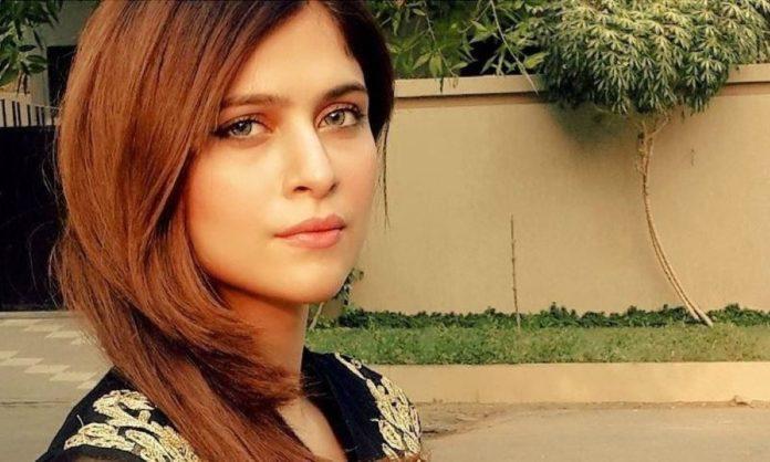 Arij Fatyma's 'Contradicing' Post Is Raising Questions