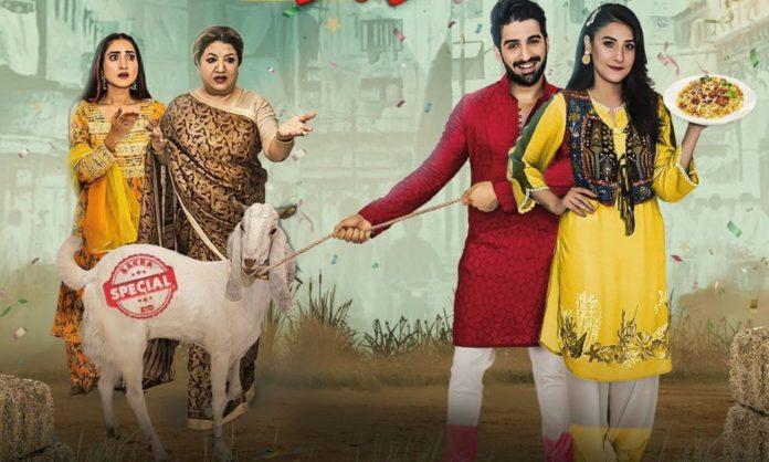 10 Pakistani Bakra Eid Telefilms You Need To Get Ready For