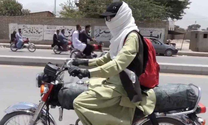 baloch biker girl