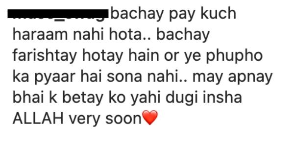 yasir hussain baby sarcasm